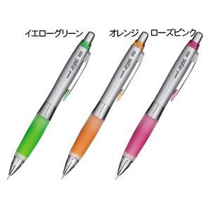 【三菱鉛筆】 ユニ・アルファゲル やわらかゲルグリップ シャープペンシル シャカシャカ 0.5芯|lapiz