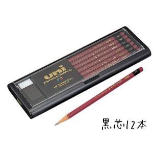 鉛筆 名入れ uni(ユニ) 鉛筆 2B 6B HB B 3B 4B 5B F H 2H 3H 4H 5H 6H 7H 8H 9H 三菱鉛筆 卒園 記念品|lapiz