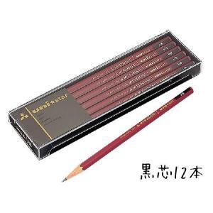 鉛筆 名入れ uni-star(ユニスター) 鉛筆 2B HB B 3B 4B H 2H 三菱鉛筆 卒園 記念品|lapiz