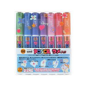 【三菱鉛筆】 ユニ ポスカ<POSCA> ラメ入り 極細 7色セット|lapiz