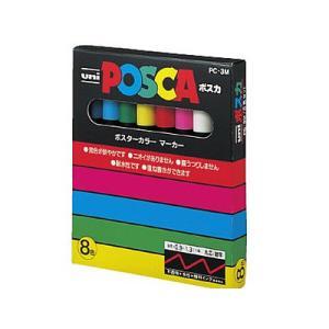 【三菱鉛筆】 ユニ ポスカ<POSCA> 細字 8色セット|lapiz