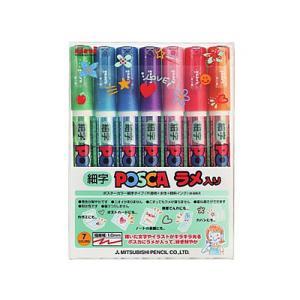 【三菱鉛筆】 ユニ ポスカ<POSCA> ラメ入り 細字 7色セット|lapiz