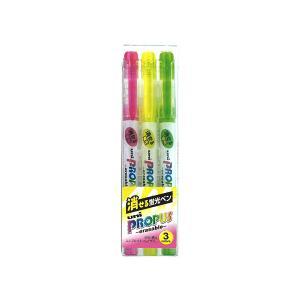【三菱鉛筆】 消せる蛍光ペン ユニ プロパス<PROPUS> 3色セット|lapiz