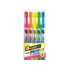 【三菱鉛筆】 消せる蛍光ペン ユニ プロパス<PROPUS> 5色セット|lapiz