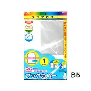 ブックカバー B5サイズ lapiz