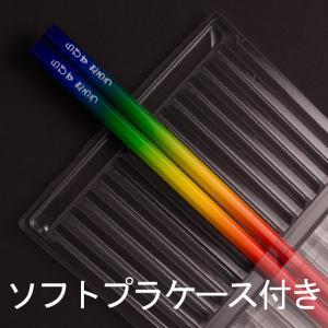 メール便送料無料 名入れ対象商品 レインボーねーむ鉛筆2B 名入れ無料|lapiz|05