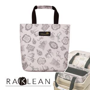LIRICO リリコ ラクリンバッグ(中仕切り無しタイプ) ドゥース ランドセルインバッグ バッグインバッグ|lapiz