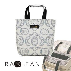 LIRICO リリコ ラクリンバッグ(中仕切り無しタイプ) パルフェ ランドセルインバッグ バッグインバッグ|lapiz