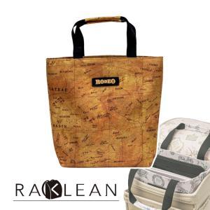 LIRICO リリコ ラクリンバッグ(中仕切り無しタイプ) サウスウエスト ランドセルインバッグ バッグインバッグ|lapiz