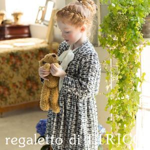 【regaletto di LIRICO】ラメツイード ジャケット&ワンピース 110・120・130 フォーマルウエア|lapiz