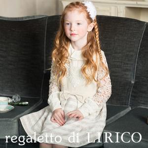 【regaletto di LIRICO】アンティークレース袖ブラウス&ワンピース 110・120・130 フォーマルウエア|lapiz