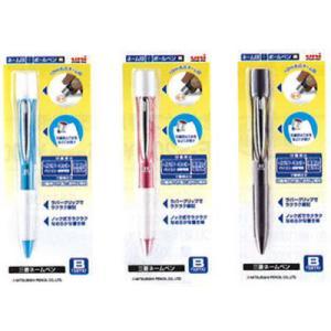 【三菱鉛筆】 印鑑付きボールペン Bname SH-1202U 『ユーザーオーダーシステム』商品です! lapiz