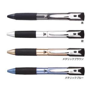 印鑑付きボールペン Bname SHE2-1800【三菱鉛筆】|lapiz