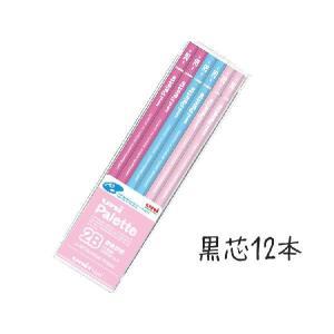 鉛筆 名入れ ユニパレット かきかた鉛筆 2B B ピンク 三菱鉛筆 卒園 記念品|lapiz