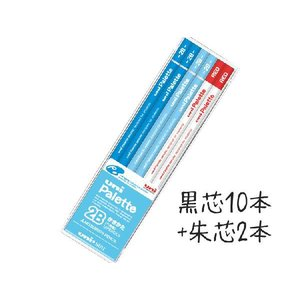 鉛筆 名入れ ユニパレット かきかた鉛筆 2B B 青(朱色セット) 三菱鉛筆 卒園 記念品|lapiz