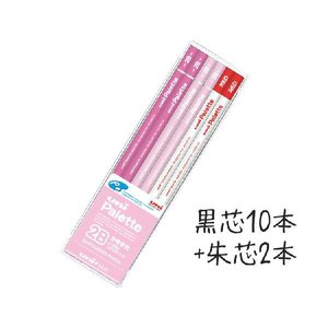 鉛筆 名入れ ユニパレット かきかた鉛筆 2B B ピンク(朱色セット) 三菱鉛筆 卒園 記念品|lapiz