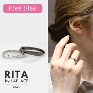 ペアリング 安い 指輪 レディース メンズ リング フリー サイズ シンプル 大人 かわいい おすす...