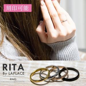 ペアリング 安い ステンレス 指輪 レディース メンズ シルバー シンプル ピンクゴールド