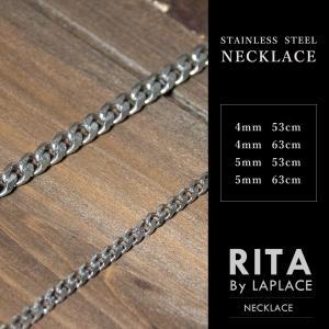 約4mm幅 / 約5mm幅のステンレス製喜平(キヘイ)ネックレス 程よい太さなのでメンズネックレスに...