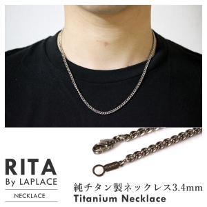 約3.4mm幅の純チタン製喜平(キヘイ)ネックレス 程よい太さなのでメンズネックレスに最適です。  ...