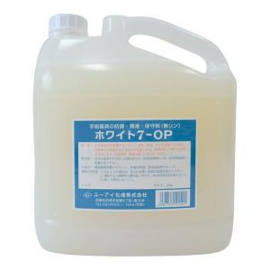 アズワン 防錆剤OP 0-6036-02|laplace