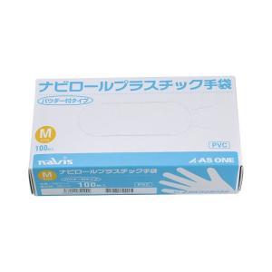 ナビス プラスチック手袋 パウダー付 M100入 0-9867-02