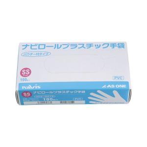 ナビス ナビロールプラスチック手袋パウダー付SS 0-9867-04