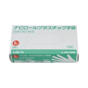 ナビス プラスチック手袋 パウダー無L 100入 0-9868-01