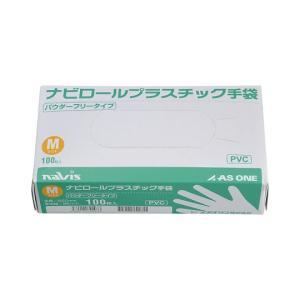 ナビス プラスチック手袋 パウダー無M 100入 0-9868-02