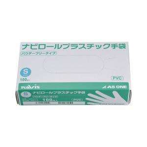 ナビス プラスチック手袋 パウダー無S 100入 0-9868-03