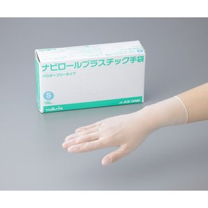 ナビス ナビロールプラスチック手袋パウダー無SS 0-9868-04