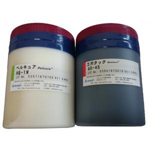 コクゴ フッ素ゴム用接着剤 品番エポタックAD 1kgセット|laplace