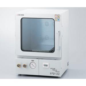 アズワン 真空凍結乾燥器 VFD−03  1-6098-01|laplace