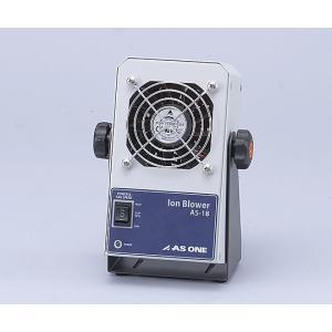 アズワン デスクトップイオンブロアーAS−18 1-9997-01|laplace