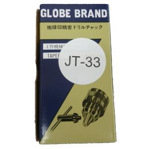 堀内製作所 ドリルチャック 13MG-JT33|laplace|03