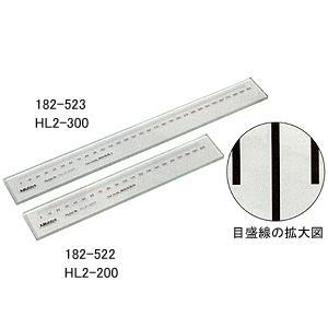 Mitutoyo(ミツトヨ) 基準スケール  (HL2-300) 182-523|laplace