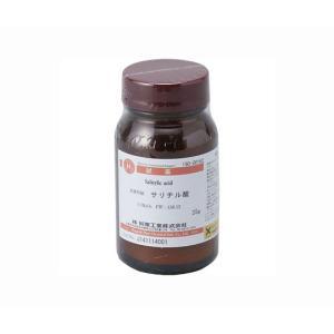 アズワン 試薬サリチル酸 2-3647-54