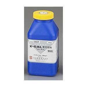 アズワン 粉末培地X−GAL寒天培地顆粒タイプ 2-3788-03|laplace