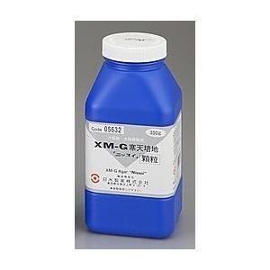 アズワン 粉末培地XM−G寒天培地(顆粒タイプ) 2-3788-04|laplace