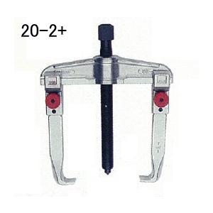 KUKKO (クッコ) 2本アームスライドプーラークイックアジャストタイプ 20-2+|laplace