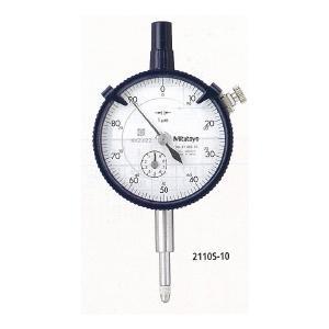ミツトヨ (Mitutoyo) 標準形 ダイヤルゲージ (目量0.001/測定範囲1mm) 2110S-10|laplace