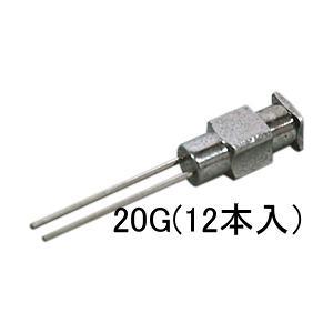 岩下エンジニアリング ツインニードル (内径0.60mm) 2MN-20G-20 (12本入)|laplace