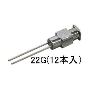 岩下エンジニアリング ツインニードル (内径0.41mm) 2MN-22G-20 (12本入)|laplace
