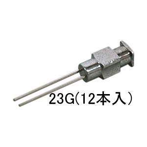 岩下エンジニアリング ツインニードル (内径0.34mm) 2MN-23G-20 (12本入)|laplace