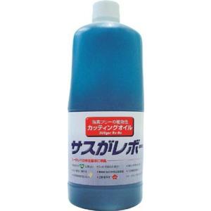 大陽日酸ガス&ウェルディング 植物性切削油 サスがレボー 1L 6001BL|laplace