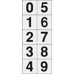 TRUSCO 数字ステッカ― 30×30 「0〜9」連番 透明 1枚入 TSN-30-10-TM|laplace