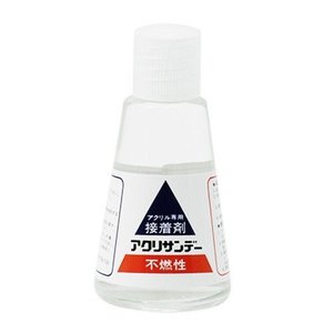 アクリサンデー アクリル樹脂用接着剤 30ml 13100|laplace