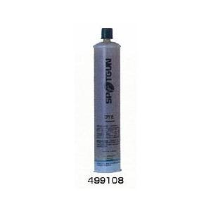 UVIEW エアコン用蛍光液 (容量240ml) 499108|laplace