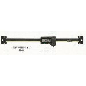 ミツトヨ デジマチック測長ユニット SD-30D|laplace