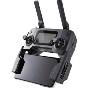 DJI ドローン Mavic Pro D-134050|laplace|03
